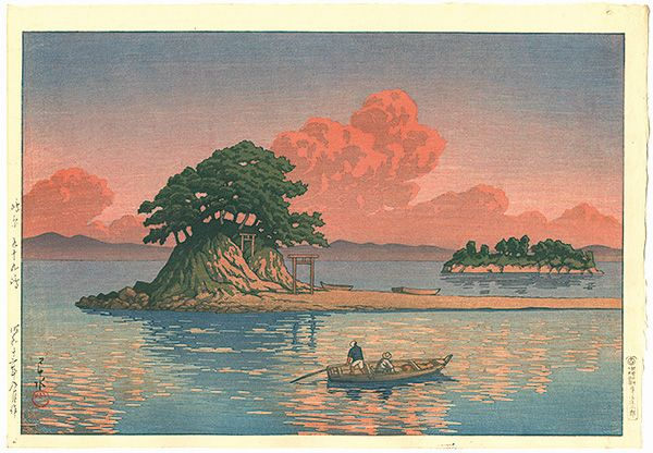 Tsukumojima , Shimabara by Kawase Hasui / 嶋原九十九島 川瀬巴水