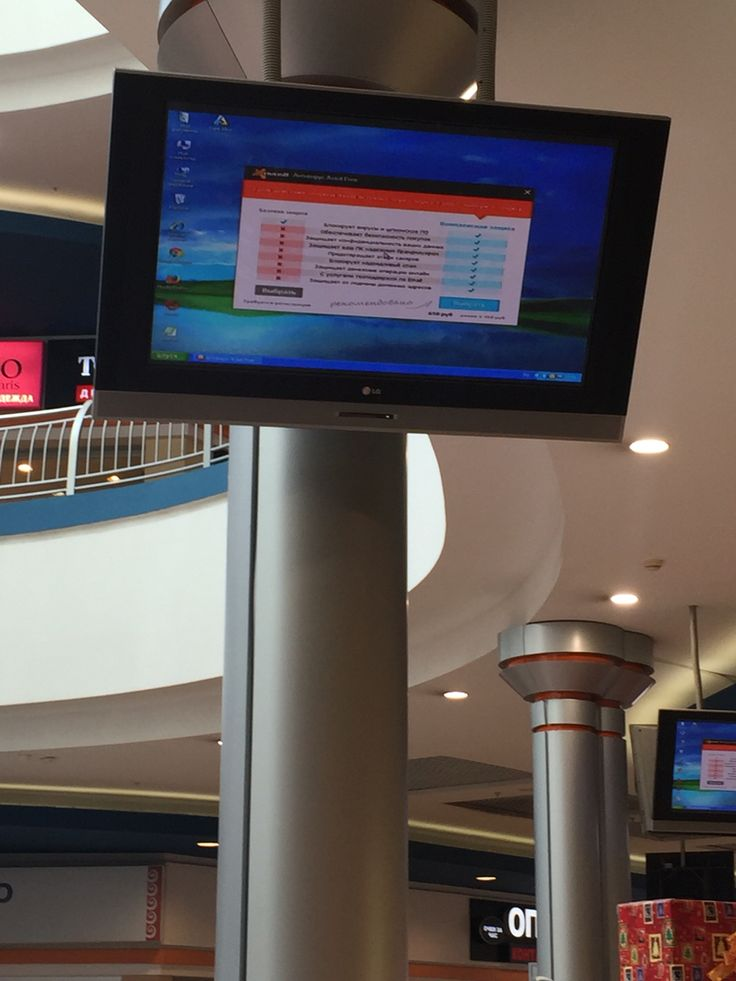 "A cheap Digital Signage in the ""Liga"" Trade Center, Khimki, Russia"