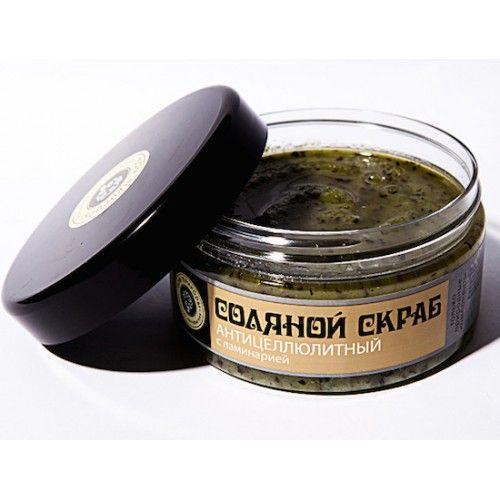 Соляной скраб Антицеллюлитный с ламинарией, 450 гр
