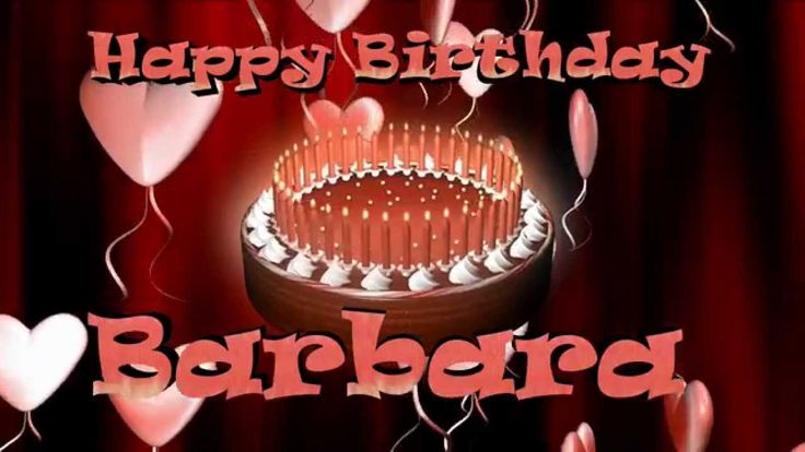 Happy Birthday Barbara!