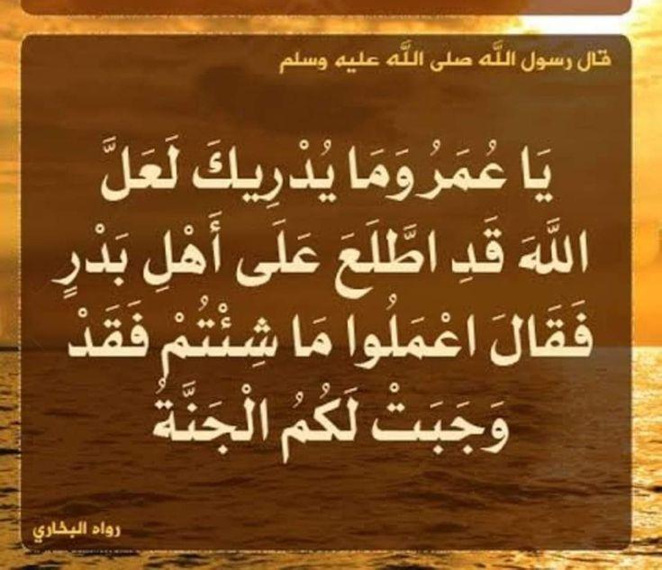 أحمد عبد الكريم Adli Kullanicinin Islam Panosundaki Pin