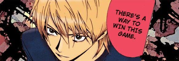 Akiyama Shinichi. Liar Game