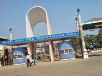 ccsuniversity.blogspot.com - Chaudhary Charan Singh University (Meerut University)