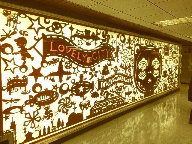 台湾松山机场候机厅