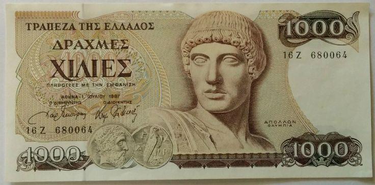 1,000 Greek drachma banknote