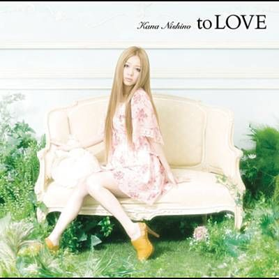 Found Best Friend by Kana Nishino with Shazam, have a listen: http://www.shazam.com/discover/track/51857467