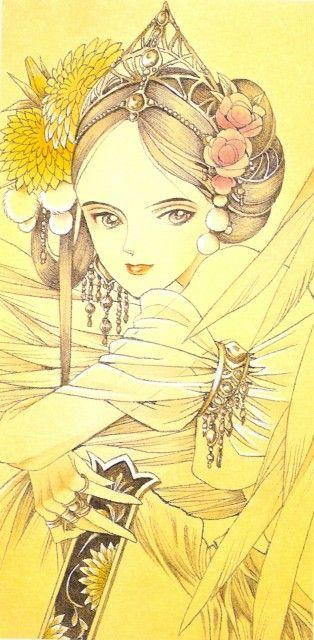 Princess by manga artist Reiko Shimizu.