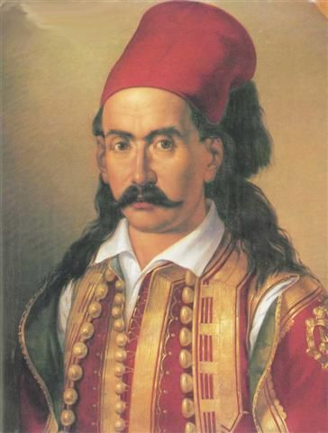 Markos Botsaris (c. 1788 – 21 August 1823) was a Greek general and hero of the Greek War of Independence and captain of the Souliotes. Botsaris is among the most revered national heroes in Greece.