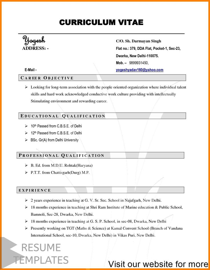 resume template executive assistant in 2020 Resume