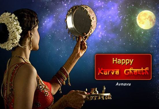 Love SMS Message Karwa Chauth Special