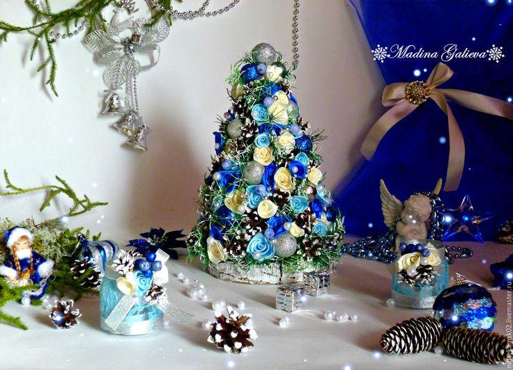 """Купить Новогодняя елочка """"Сапфирка"""" - тёмно-синий, подарок на новый год, новогодний подарок, новогодний сувенир"""