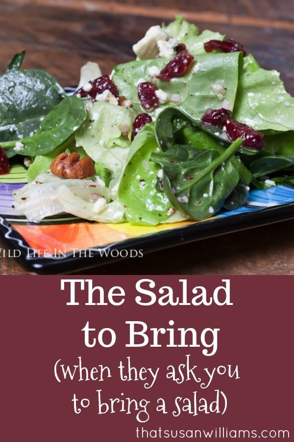 The Salad to Bring When They Ask You To Bring a Salad