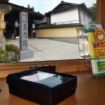Access-IS:ATOM® permet de faciliter l'enregistrement des voyageurs qui se rendent au temple bouddhiste le plus ancien du Japon.