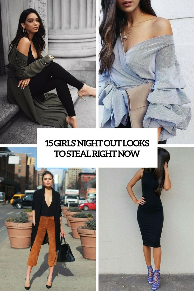 girls night out looks to steal right now cover  d54534fe2