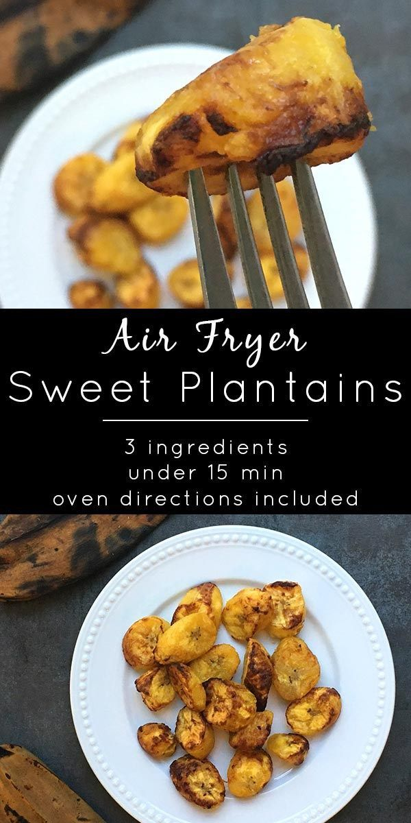 Sweet air fryer plantains are great alongside beans and rice or stuffed into a vegan taco! I've got air fryer and oven directions for this recipe, so choose your own adventure!
