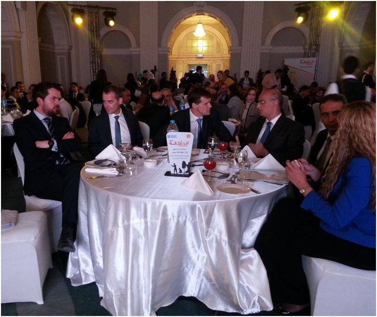Ministerial Trade Mission, Egypt 2015