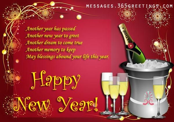 New year is the time when millions are taking new resolutions and promise with the hopes for success and victory, I am having grate pleasure to wish you a Successful New Year to make you a Victor......