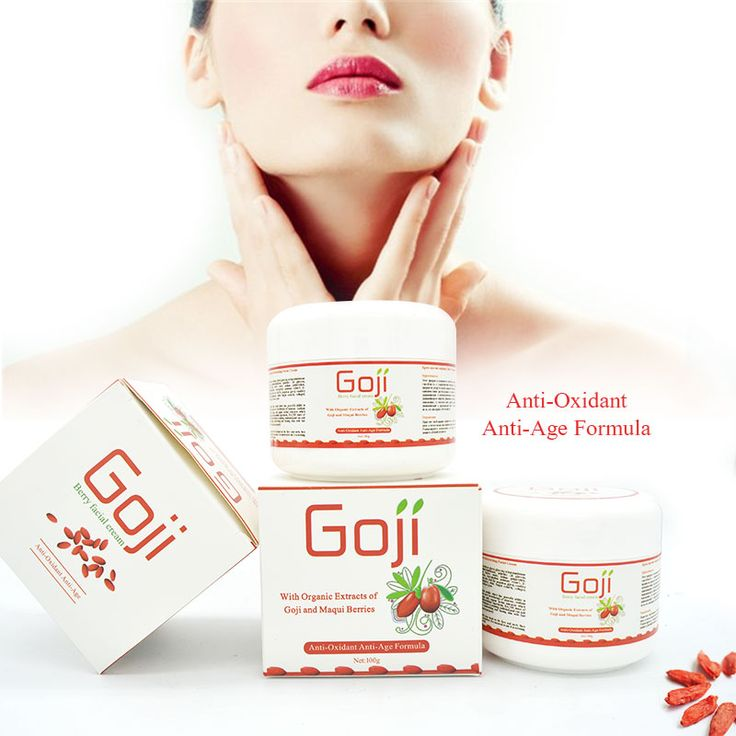 5 pcs New Improve Goji berry unisex facial moisturizing and anti age cream chinese skin care product remove deep wrinkle line