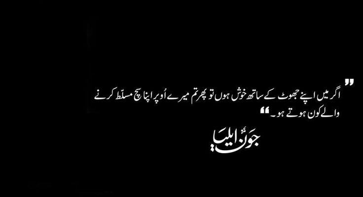 education in pakistan essay