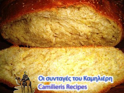 Αραβική Κουζίνα Ζυμωτό Ψωμί με μαγιά الخبز البلدي بالخميره