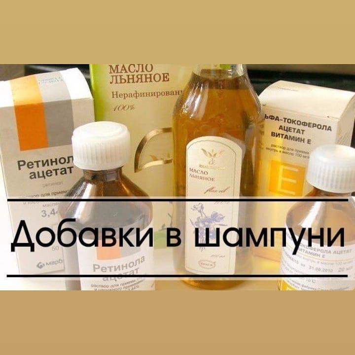 Vitaminnye Dobavki V Shampuni Pri Myte Volos Dobavlyaem V Shampun Vitaminy A B Pp C B12 P6 V Ampulah Natural Cosmetics Hand Soap Bottle Soap Bottle