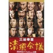 清洲会議 - Google 検索