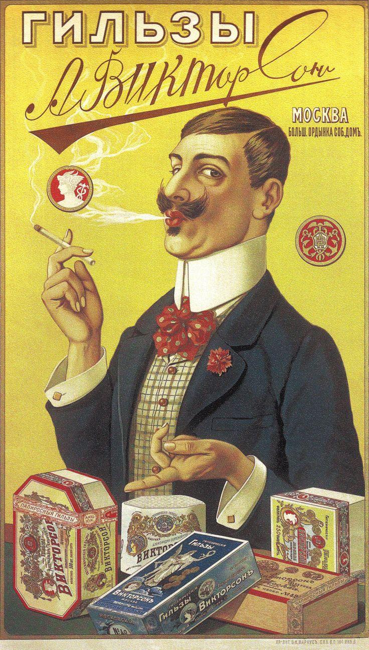 12.jpg (1920×3378)