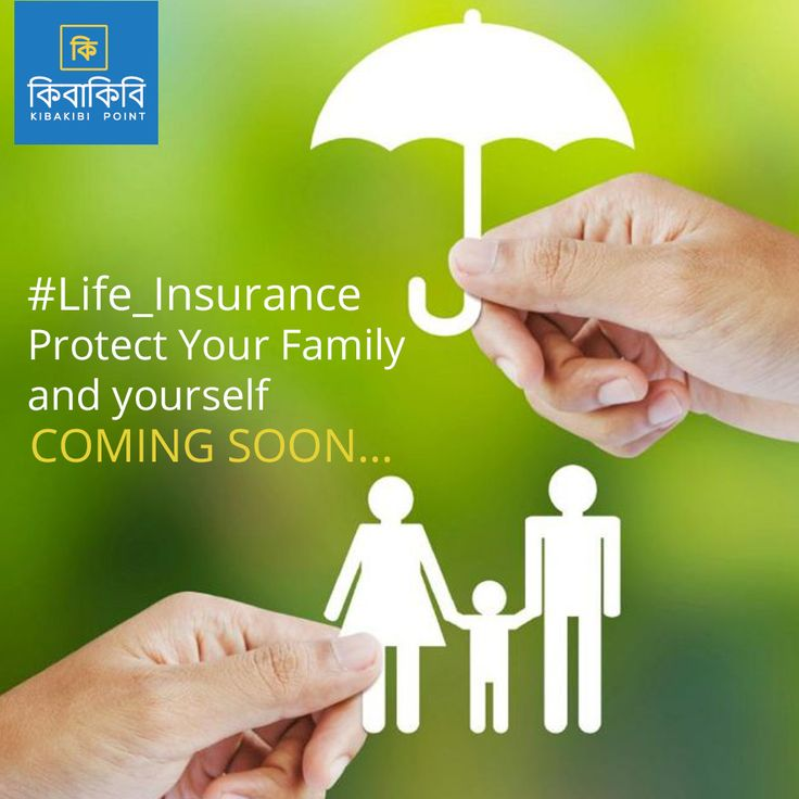 Family Life Insurance Quotes: 10 Best Life & Death Images On Pinterest