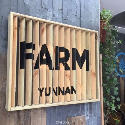 cafe signboard