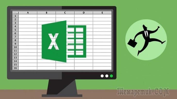 Пользуетесь ли вы Excel? Мы выбрали 20 советов, которые помогут вам узнать его получше и оптимизировать свою работу с ним.Выпустив Excel 2010, Microsoft чуть ли не удвоила функциональность этой програ...