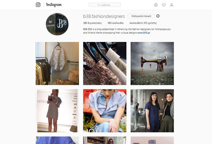 Connect with us in every way! Follow us on Instagram @b38.fashiondesigners  https://www.instagram.com/b38.fashiondesigners/