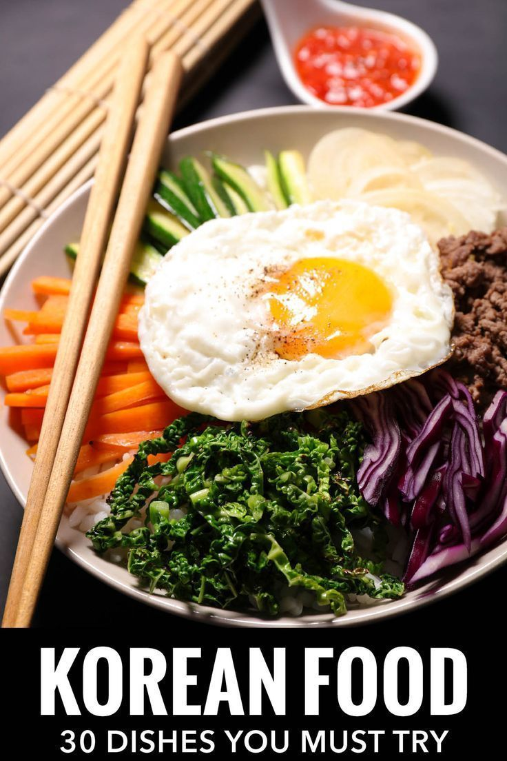 With gochujang popping up on every other Pinterest recipe and hot food trends list 2016 seems to be the year of Korean food. Here are 30 dishes you need to try. ~ http://www.baconismagic.ca