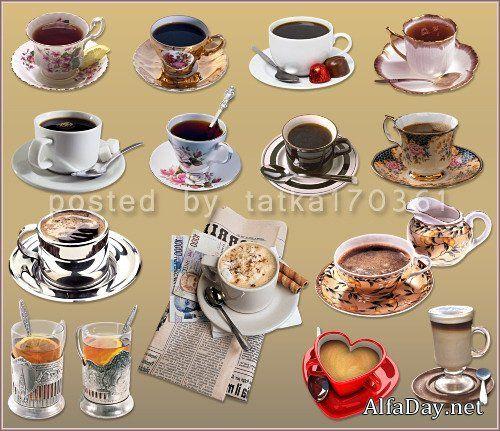 Клипарт для фотошопа на прозрачном фоне - Горячий кофе и чай в красивых чашках