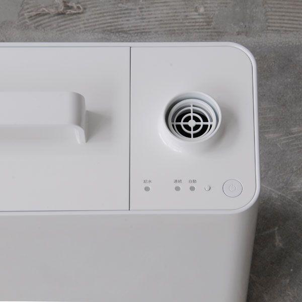 teem Humidifier Client: MUJI GoodDesignAward in 2008