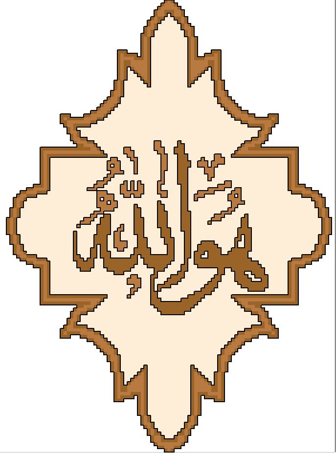 """This is one of my favorite patterns- I would make it in white and gold in a very large scale and surround it with the 99 names done in smaller scale. It says """"He is Allah""""."""