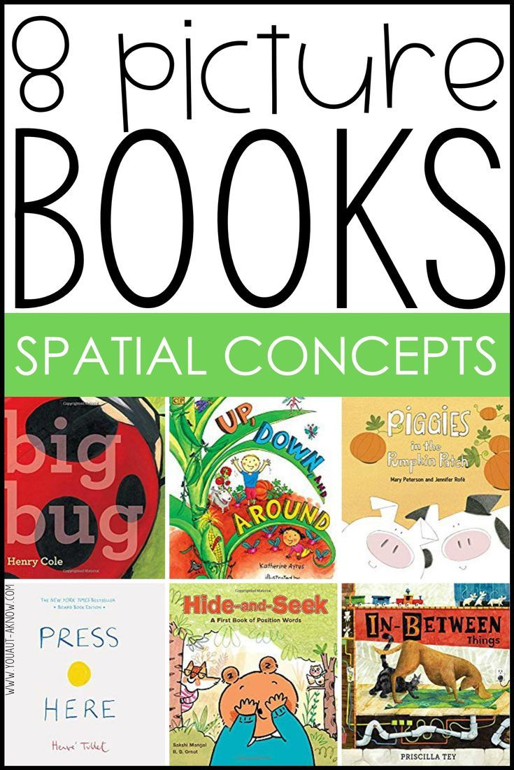 8 Picture Books For Teaching Spatial Concepts You Aut A Know Spatial Concepts Picture Book Books [ 1102 x 735 Pixel ]
