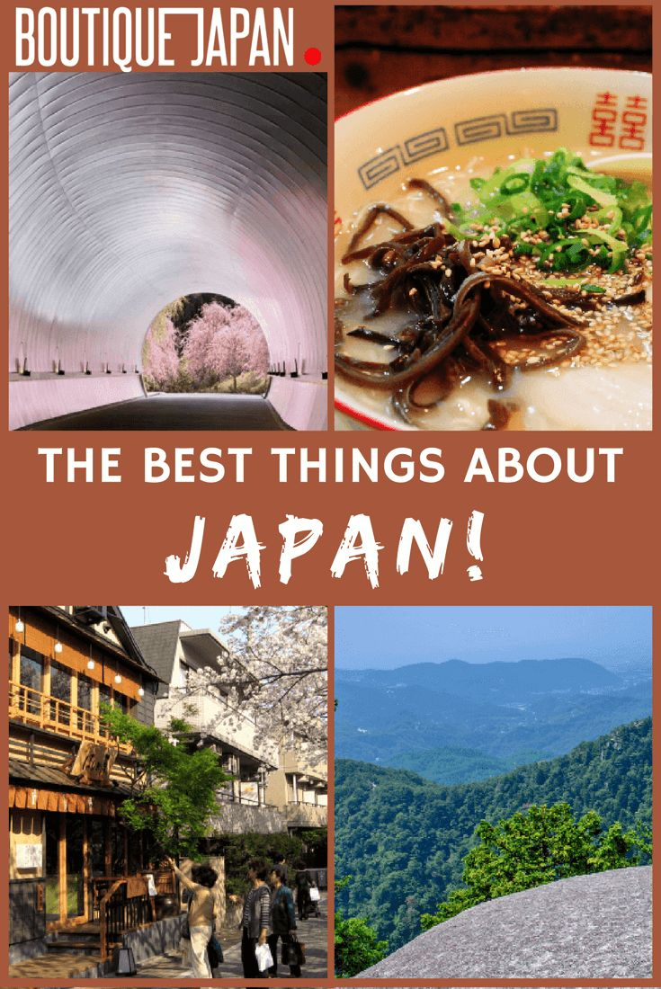 Japan Images On Pinterest