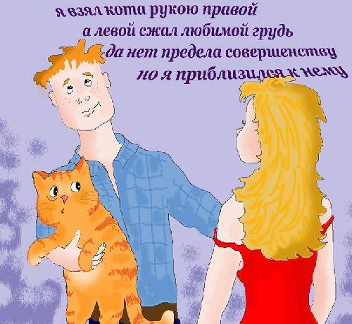 """Тернист и извилист путь к совершенству - новая статья психолга счастья """"В поисках совершенной женщины"""": http://www.b17.ru/blog/v-poiskah-sovershenstva/?prt=1868  Прочитай, подпишись и поделись!"""