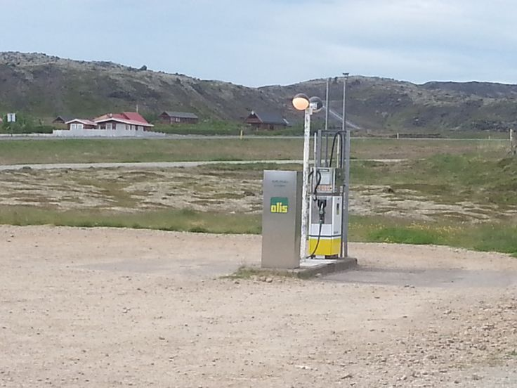 petrol station Arnarstapi, Islandia
