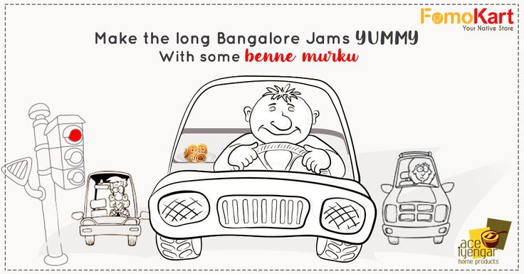 Namma Bengaluru! We all know the crazy Bangalore jams and that there is absolutely no escaping it. So why not make the most of it by adding some yummy snacks to make the journey tasty and happy. Order benne murku and much more only at www.fomokart.com #Bengaluru #Fomokart #Homedelivery