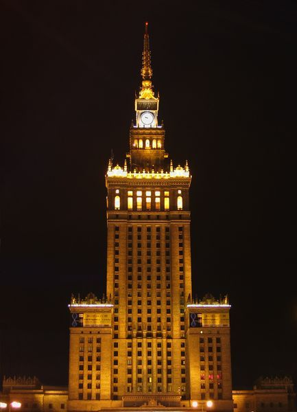 File:074 Palace of Culture.jpg