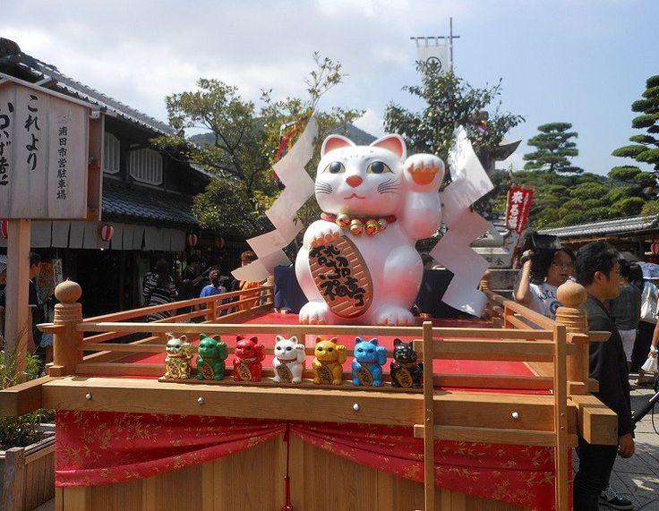 Maneki neko , o gato da fortuna, gato feliz, significado da cores e dos detalhes, lucky cat