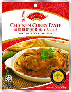 Dollee combines fresh herbs and spices to create delicious sauces for your #Malaysian meals.