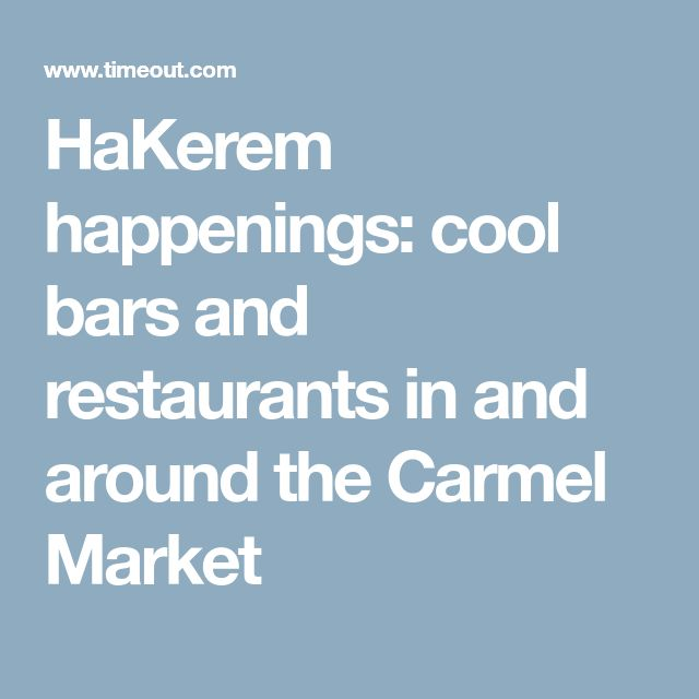 HaKerem happenings: cool bars and restaurants in and around the Carmel Market