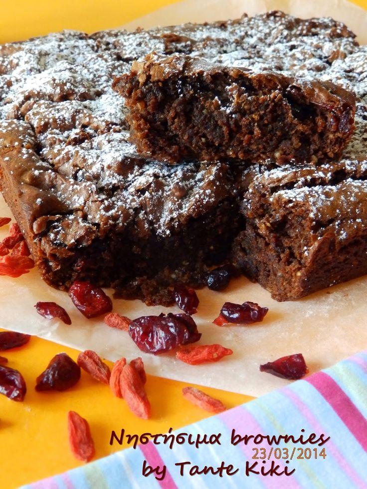 Tante Kiki: Νηστήσιμα και υγιεινά brownies με αβοκάντο