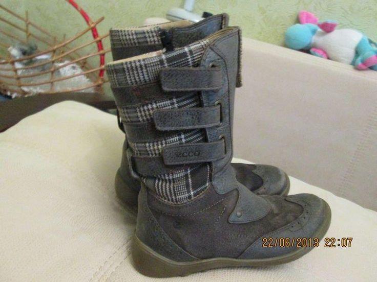 Ровенская барахолка обувь
