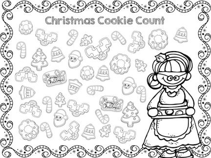 Christmas Math Worksheets Kindergarten Preschool Palooza