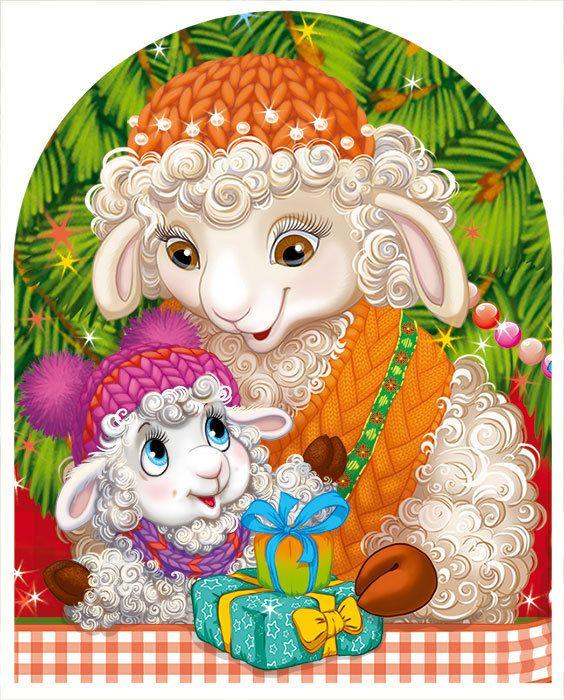 Картинка год козы