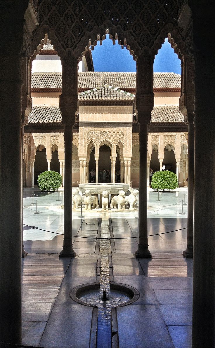 Cour des Lions, Alhambra - Grenade. © Copyright Yves Philippe