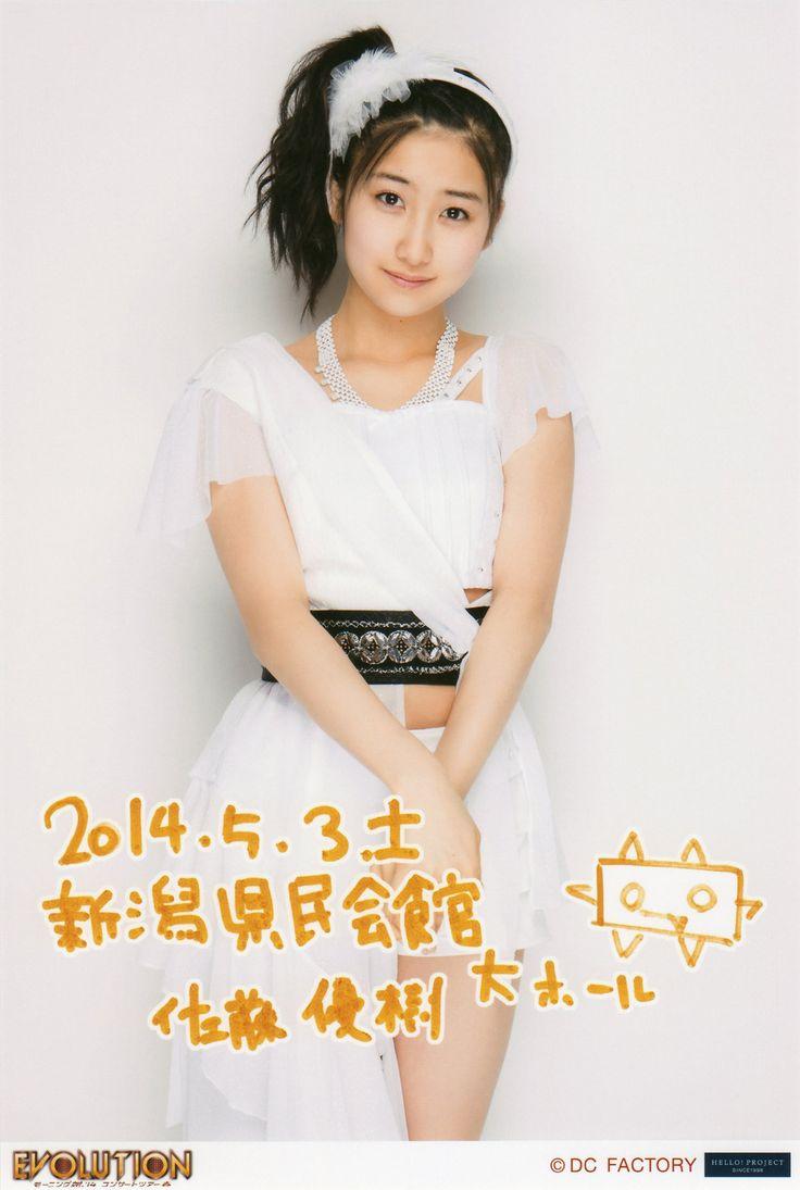 Galerie Morning Musume '14 Concert Tour Haru ~Evolution~ - H!Picbord Fan.